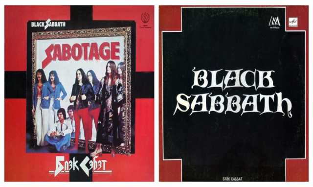 Продам Black sabbath на виниле