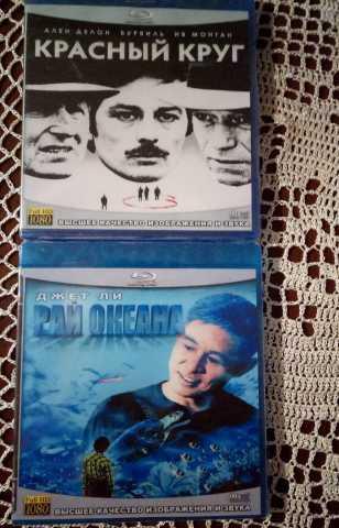 Продам: фильмы на DVD