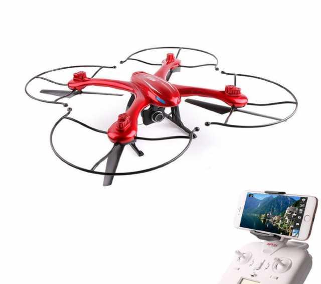 Продам Квадрокоптер с HD камерой MJX X102H