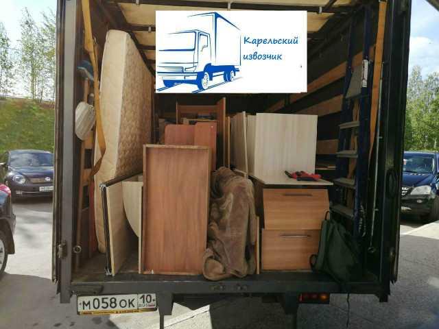 Предложение: Грузоперевозки переезд грузчики