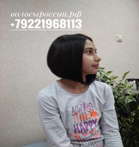 Предложение: Покупаем волосы в Санкт - Петербурге!