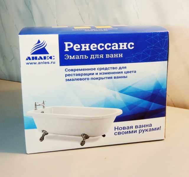 Продам Средство для ремонта покрытия ванны