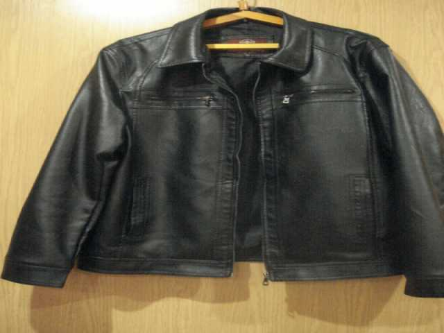 Продам: Куртку мужскую