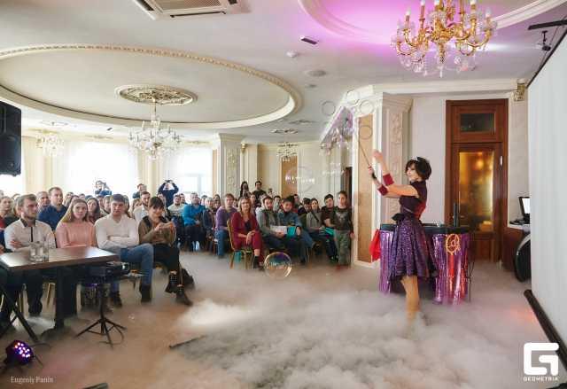 Предложение: Световое шоу,Шоу мыльных пузырей Иркутск