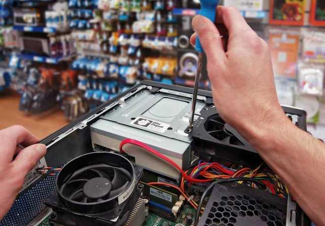 Предложение: Ремонт компьютеров на дому