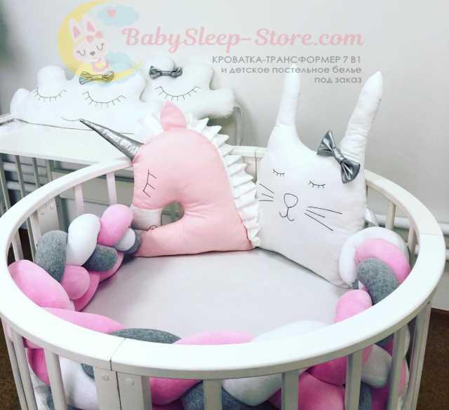 Продам: Кроватка детская для малышей с 0 до 7лет