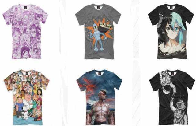 Предложение: Интернет магазин футболок с принтами