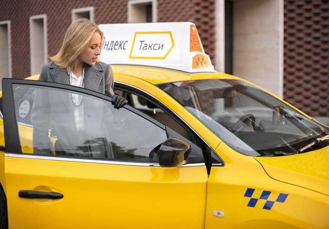 Вакансия: Водители в такси со свободным графиком