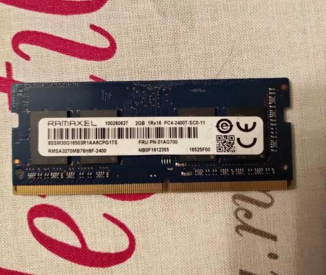 Продам Оперативная память 2 GB (DDR 4, 2400MHz)