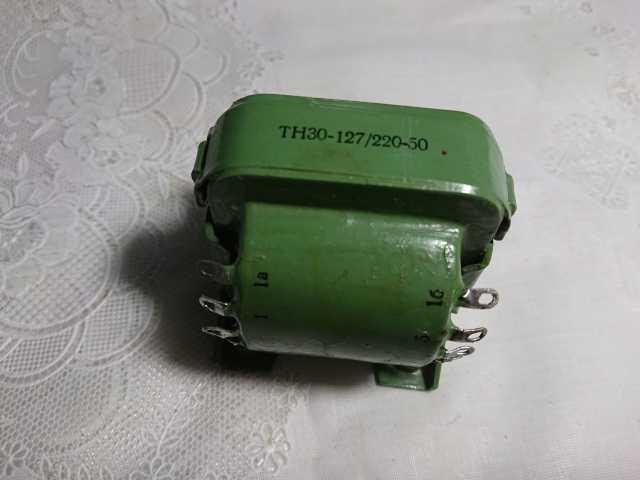 Продам: Трансформатор накальный ТН-30-127/220