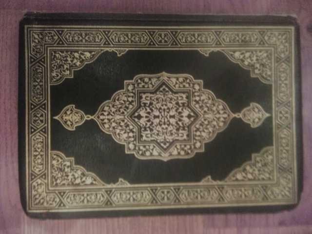 Продам Коран