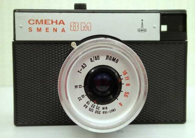 Продам: Фотоаппарат 35мм, есть отправка