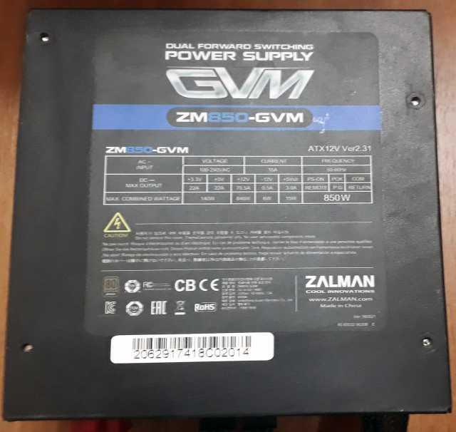 Продам БП Zalman GVM 850W 80+ Bronze модульный