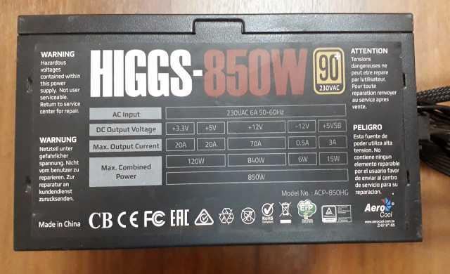 Продам БП Aerocool HIGGS 850W 90+ модульный