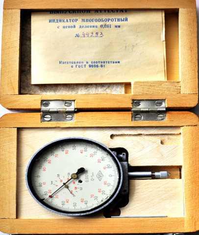 Продам: Индикатор многооборотный 1ИГМ