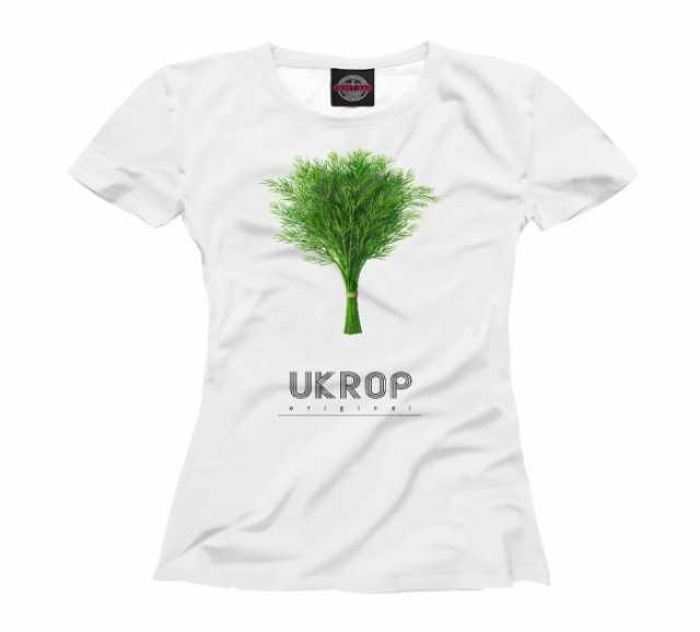 Продам Женская футболка Ukrop Original