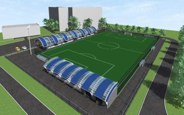 Продам: Министадион