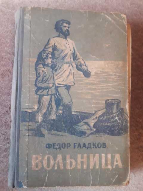 Продам: Книги советского издания с 1950 по 1989