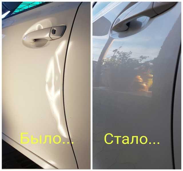 Предложение: Удаление вмятин без покраски, Пермь