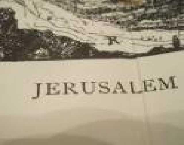 Продам 1916 год ! Лондон Англия Иерусалим