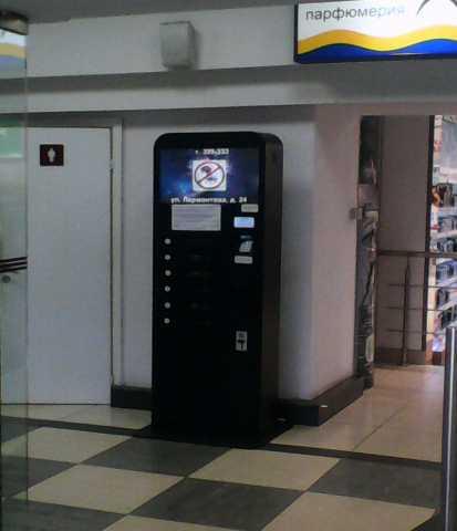 Продам: Терминал зарядки телефонов, смартфонов