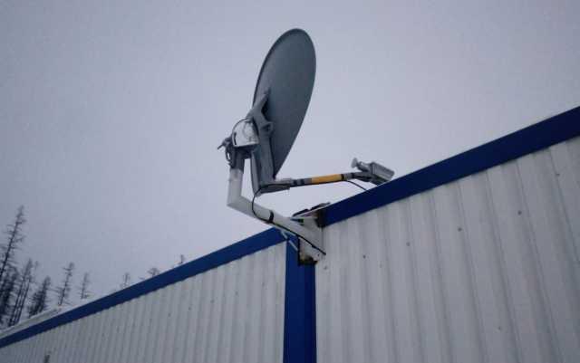 Продам спутниковая антенна для интернета