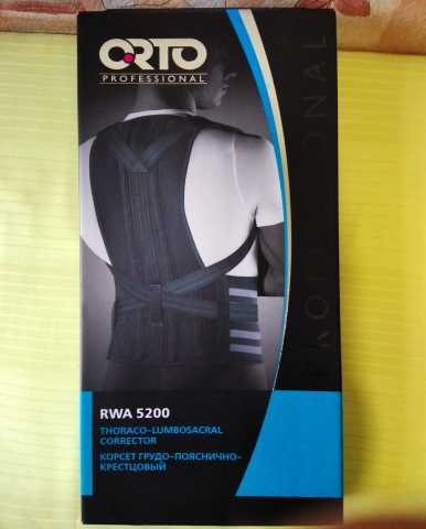 Продам: Корсет ортопедический Orto грудо-пояснич