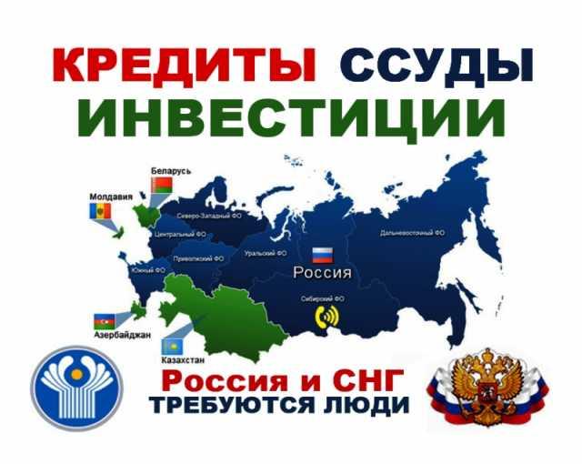 Работа в иркутске удаленное удаленная дистанционная работа для юристов