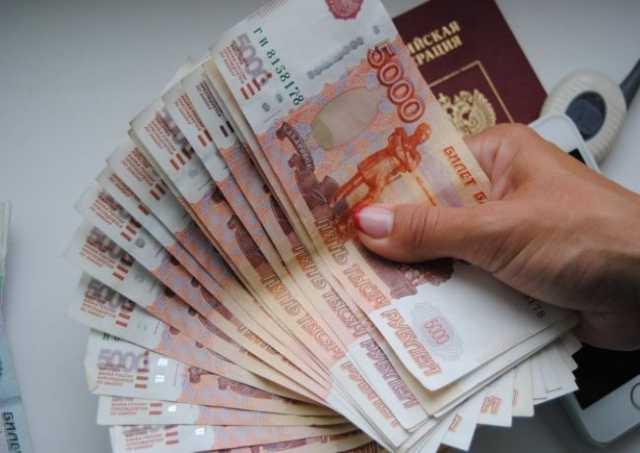 Предложение: Деньги от частного лица в день обращение