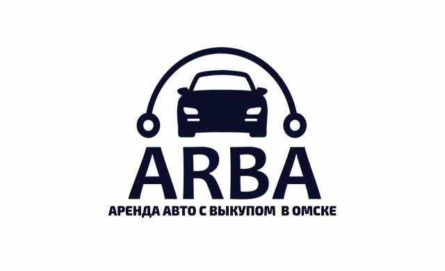 Предложение: Аренда авто под выкуп