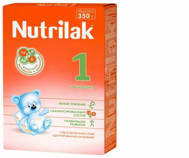 Продам Смесь Nutrilak 1 (с 0 до 6 месяцев) 350г