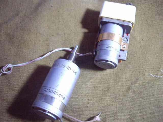 Продам: Моторчики для радиолюбителя ДПМ