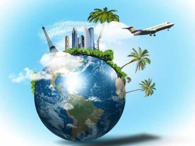 Вакансия: Менеджер по туризму
