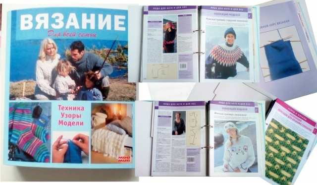 Продам: Вязание для всей семьи
