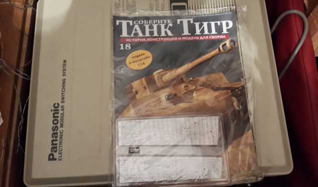 "Продам Журнал ""собери танк тигр"""