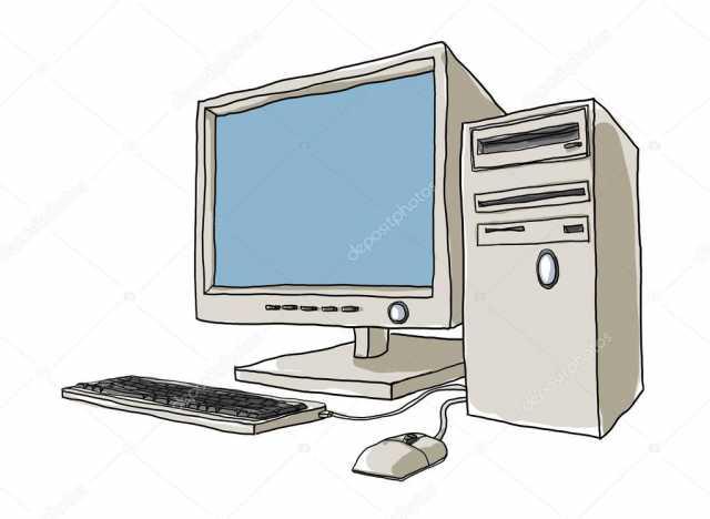 Приму в дар компьютер
