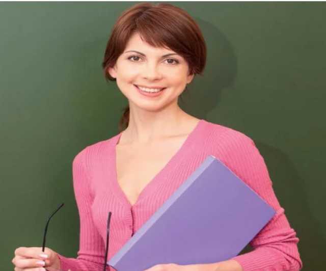Предложение: консультации студентам и школьникам