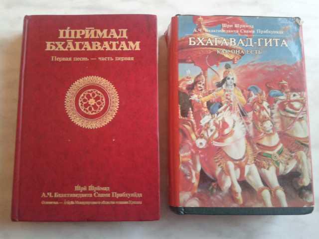 Продам книги индийской культуры
