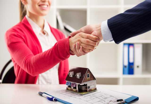 Вакансия: Агент по недвижимости