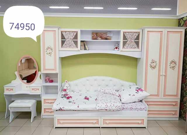 Продам Детская мебель АЛИСА