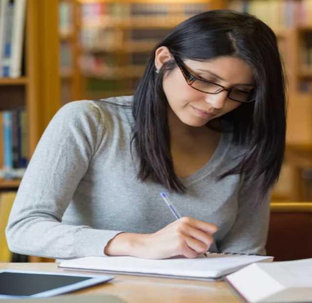 Предложение: Консультации для студентов и школьников