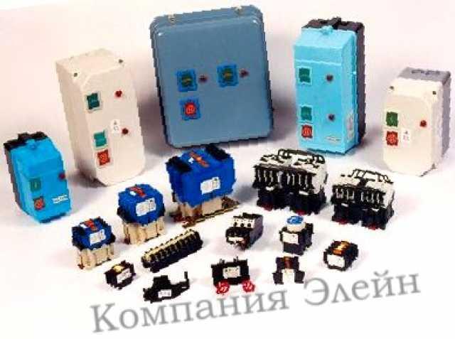 Продам Пускатель ПМЛ 2230 2220 (контактор)