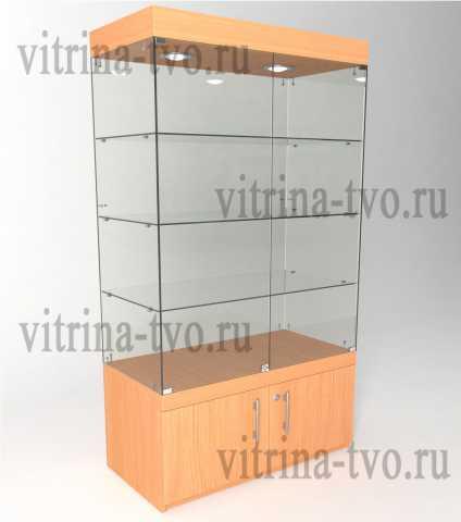 Продам Витрина ВСО-900/1
