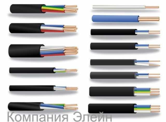 Продам: Провода ВВГ нг 3х1,5 3х2,5 ВВГнг(А)-LS