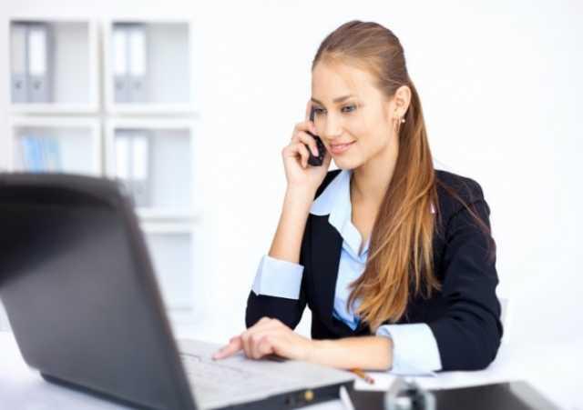Вакансия: Сотрудник с опытом в оптовых продажах