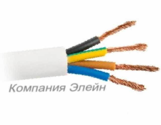 Продам: Провода гибкие КГ ПВС ПВ