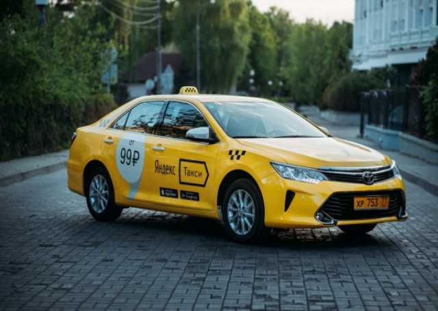 Вакансия: Водитель в такси (Сервис Яндекс.Такси)