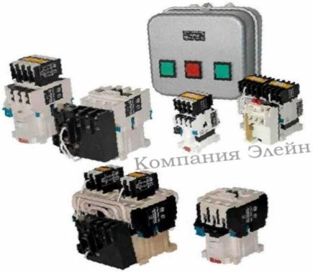 Продам Пускатель ПМЛ 1501 2501 ревер(контактор)