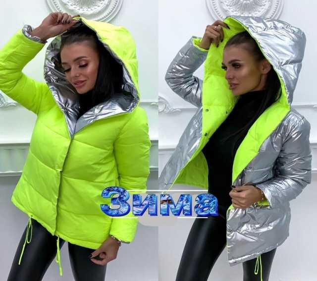 Продам Зимняя куртка двусторонняя Зефирка с бес