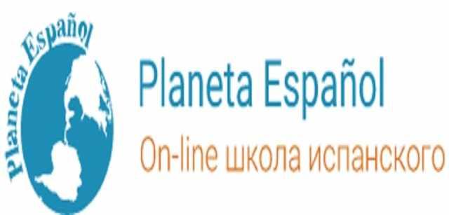 Продам: Самоучитель испанского языка Elemental